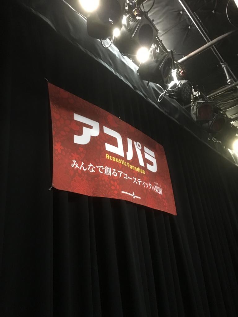 f:id:shima_c_kawasaki:20170522203453j:plain