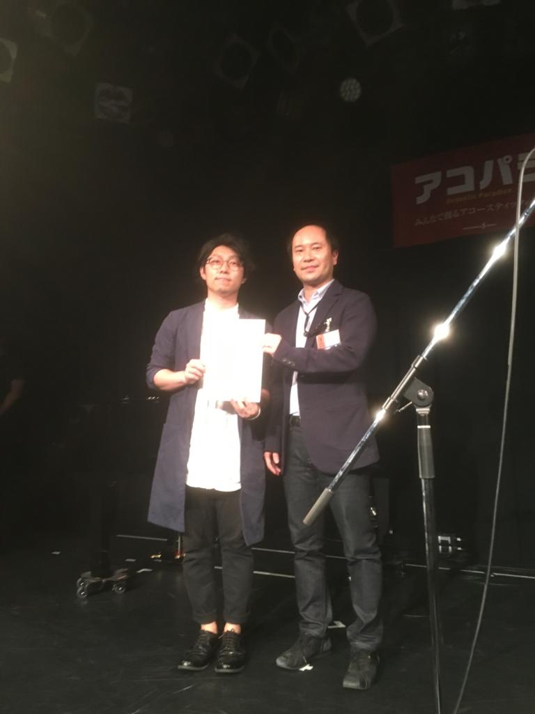 f:id:shima_c_kawasaki:20170522210505j:plain