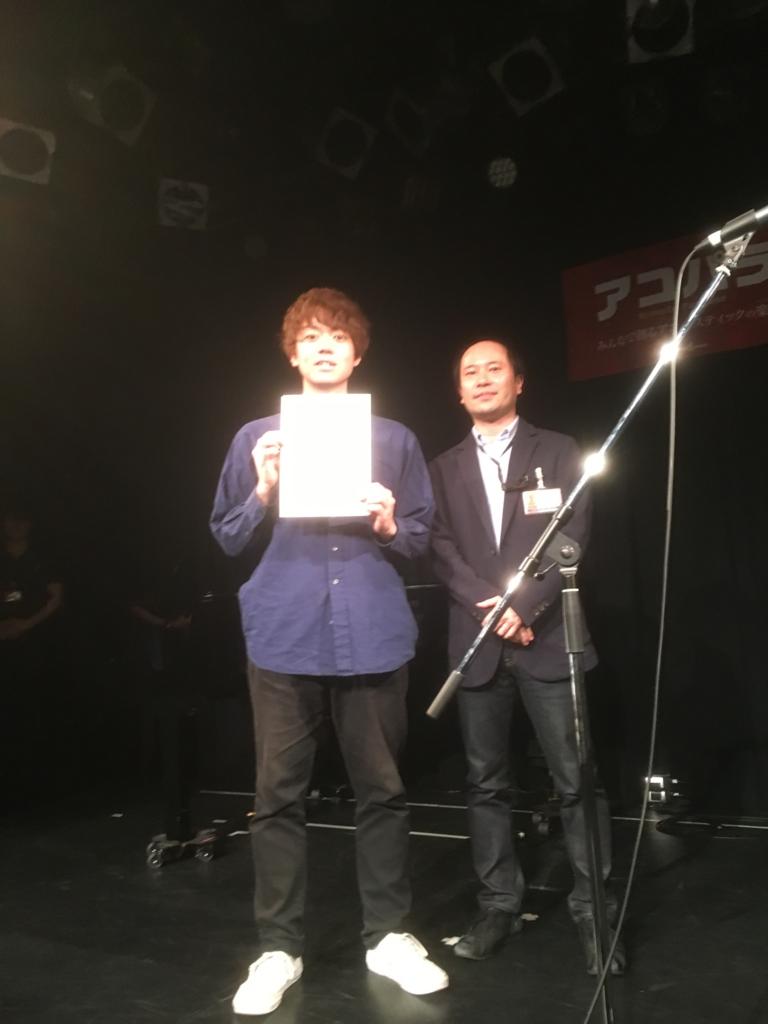 f:id:shima_c_kawasaki:20170522210555j:plain