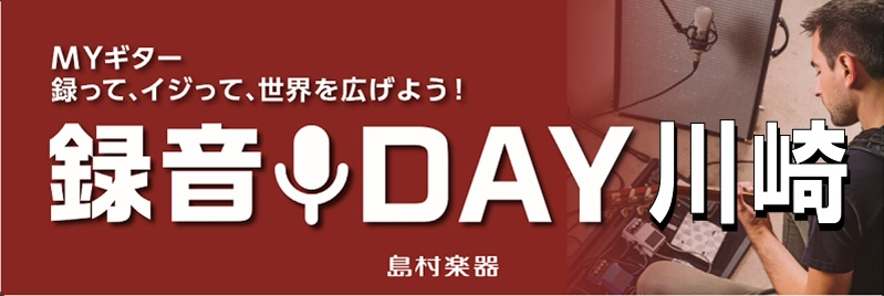 f:id:shima_c_kawasaki:20180430183618j:plain