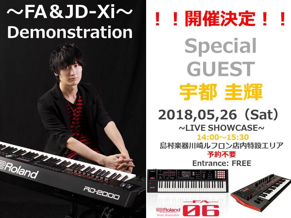 f:id:shima_c_kawasaki:20180521144443j:plain