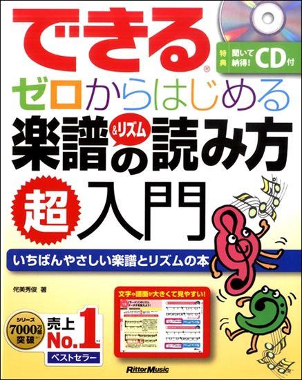 f:id:shima_c_kichijoji:20171014154704j:plain