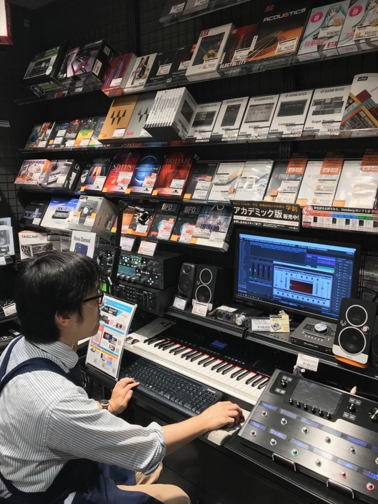 f:id:shima_c_kichijoji:20171024170134j:plain