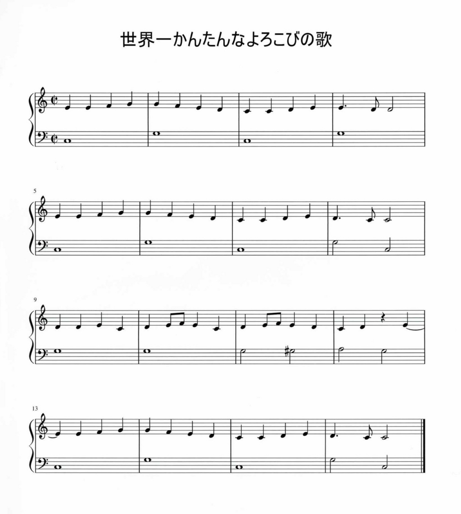 f:id:shima_c_kichijoji:20171109183241j:plain