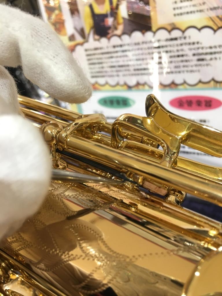 f:id:shima_c_kichijoji:20171229183248j:plain