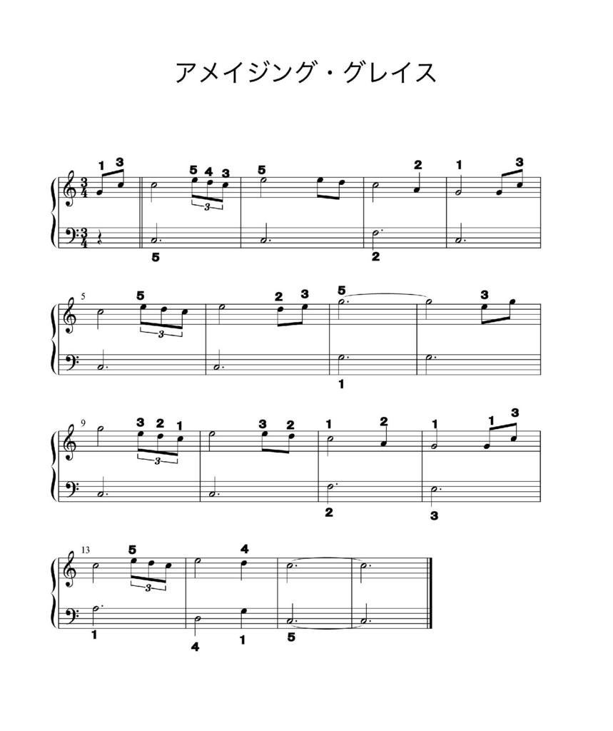 f:id:shima_c_kichijoji:20180118154206j:plain