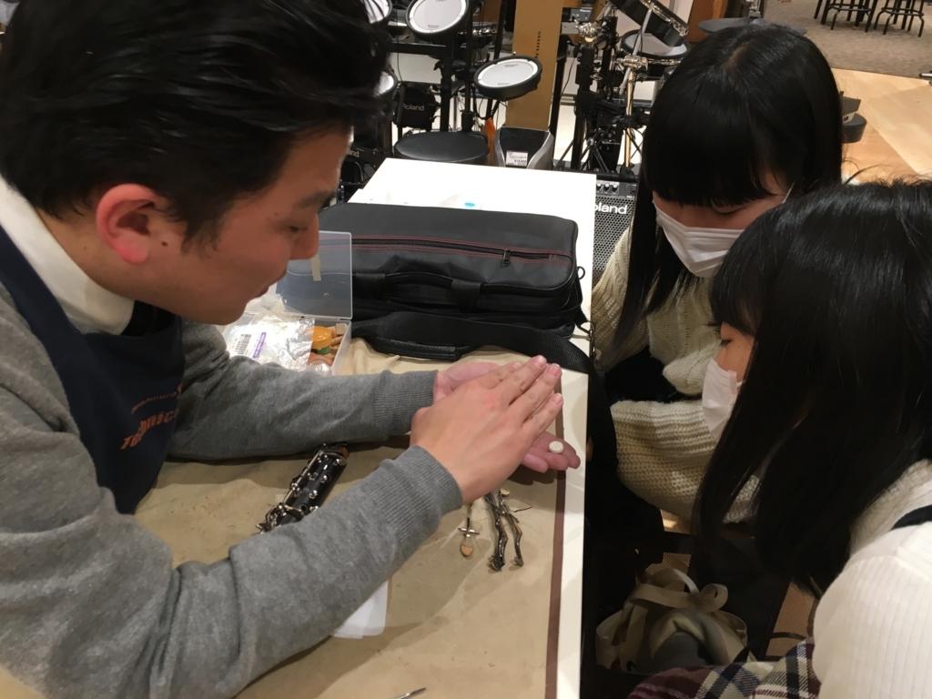f:id:shima_c_kichijoji:20180129161020j:plain