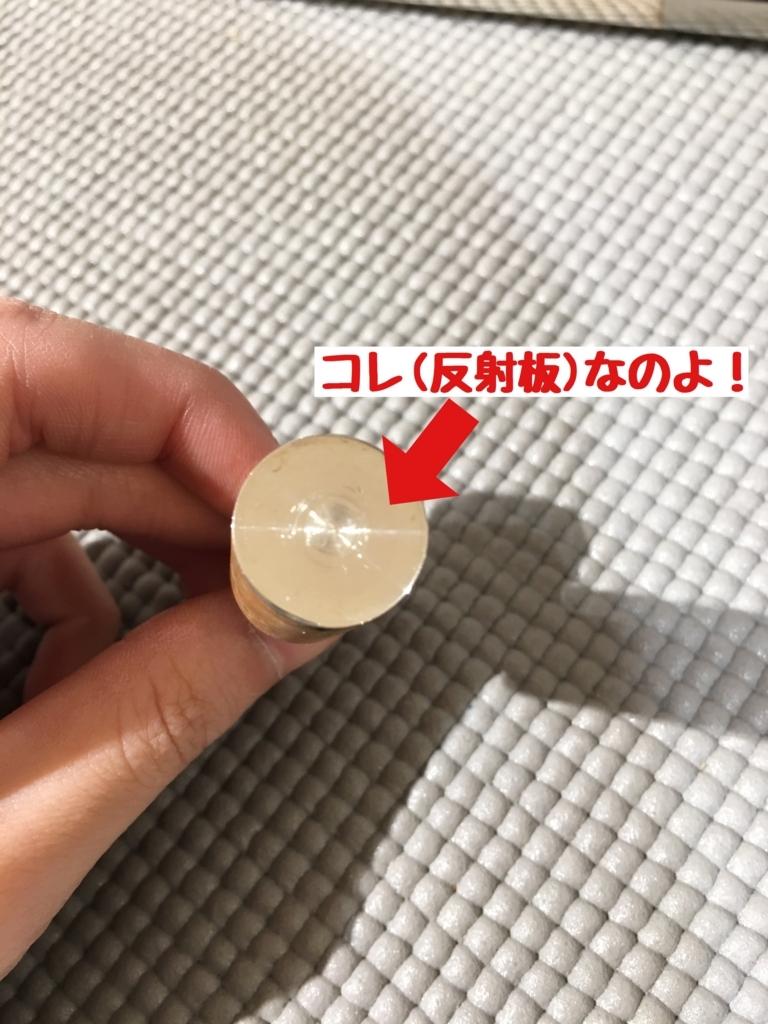 f:id:shima_c_kichijoji:20180216193657j:plain