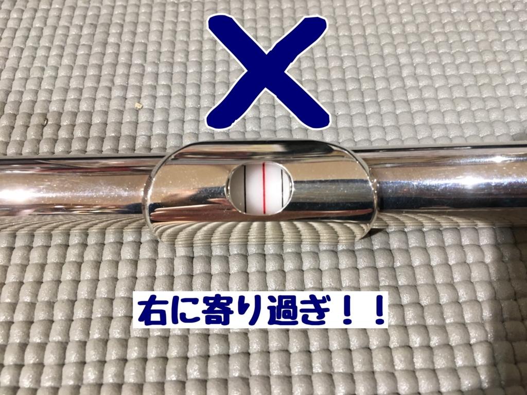 f:id:shima_c_kichijoji:20180216193705j:plain