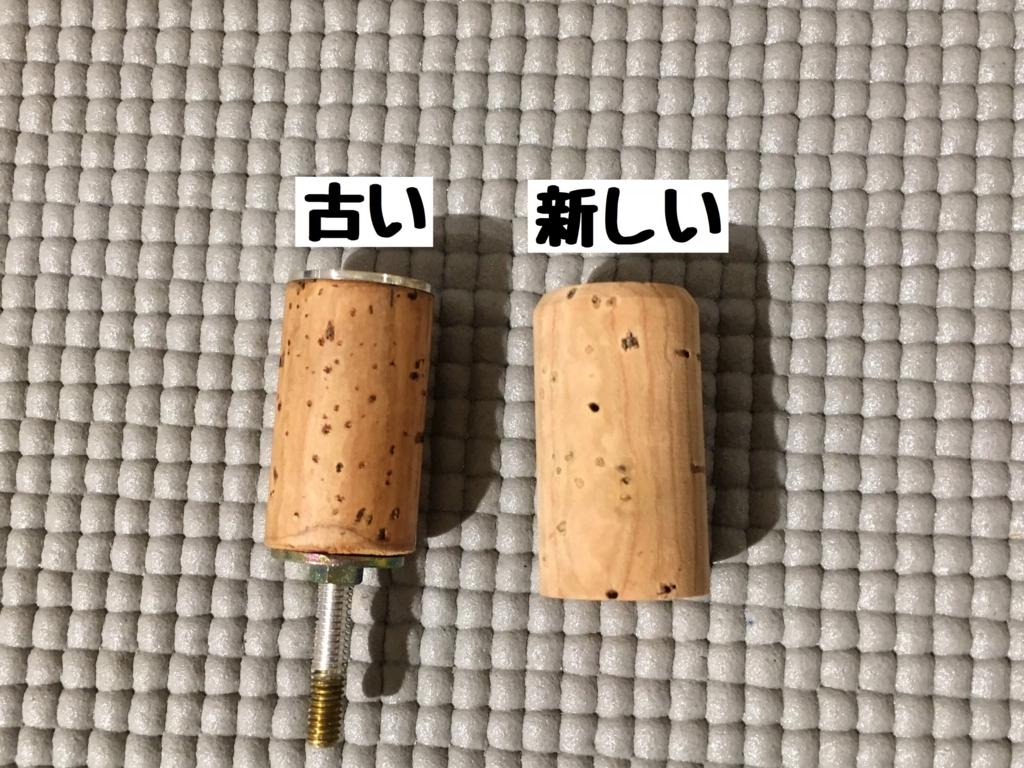 f:id:shima_c_kichijoji:20180216193708j:plain