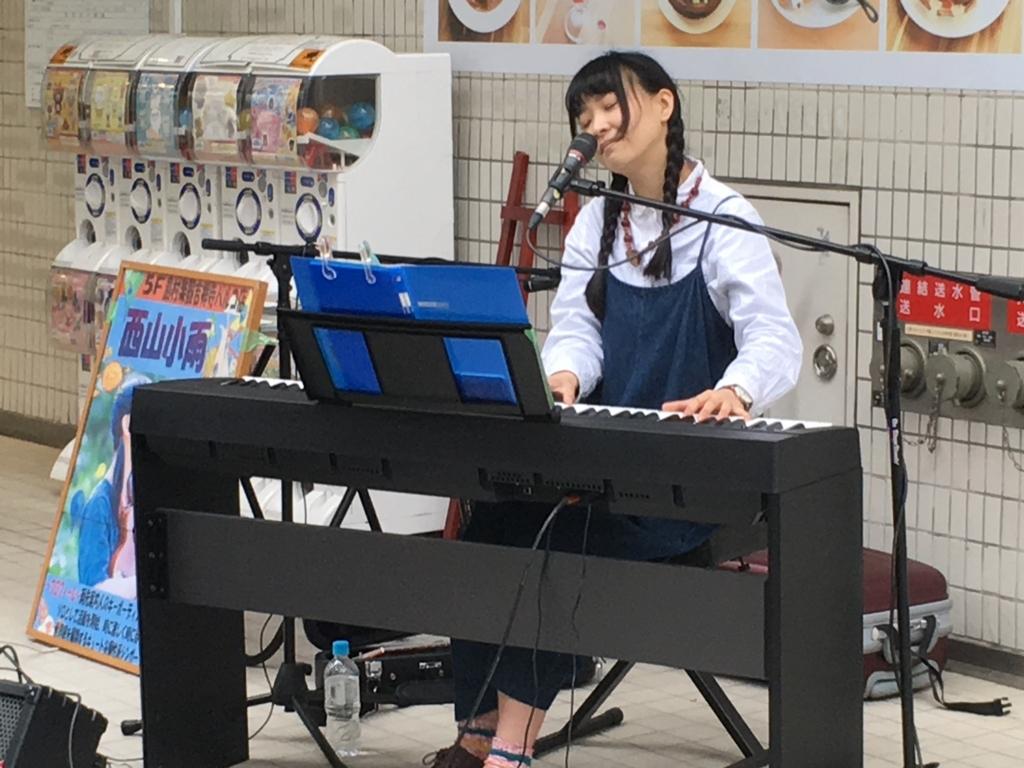 f:id:shima_c_kichijoji:20180409185508j:plain