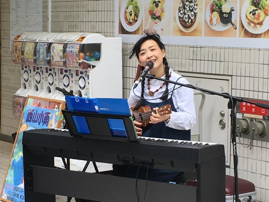 f:id:shima_c_kichijoji:20180409185620j:plain