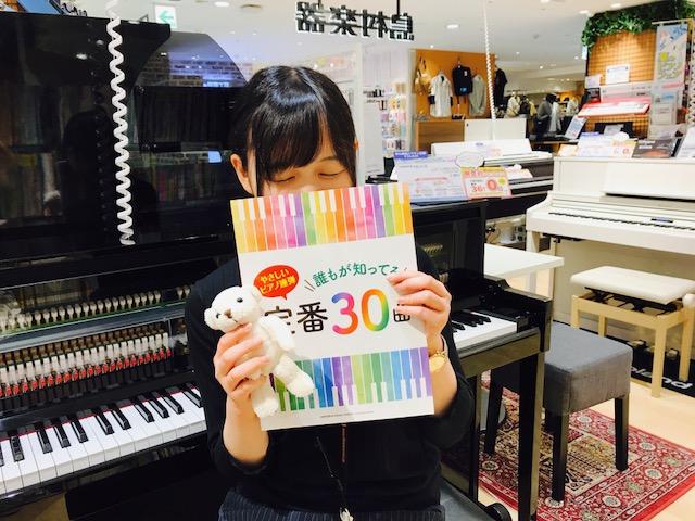 f:id:shima_c_kichijoji:20180517161811j:plain