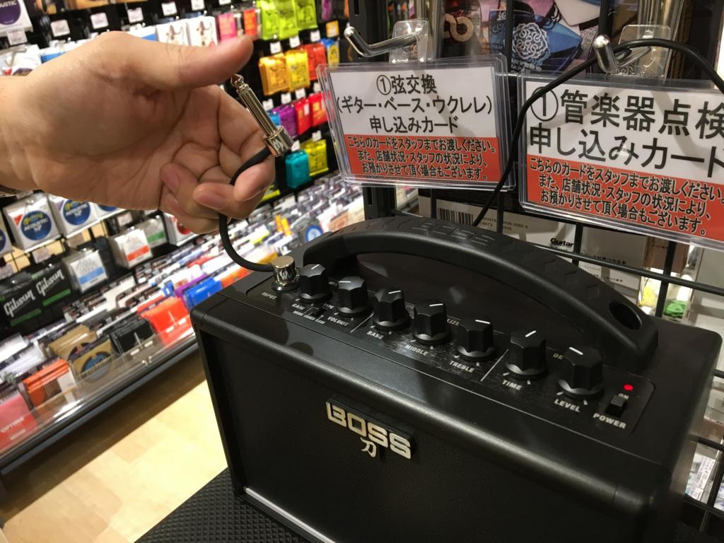 f:id:shima_c_kichijoji:20180521211601j:plain