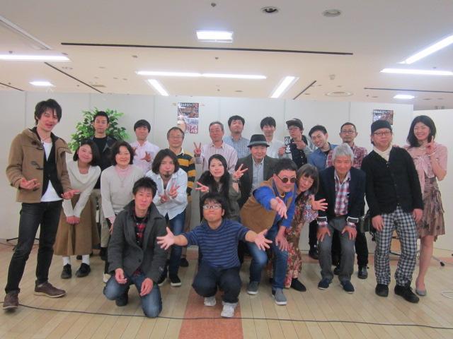 f:id:shima_c_kinshicho:20170326203858j:plain