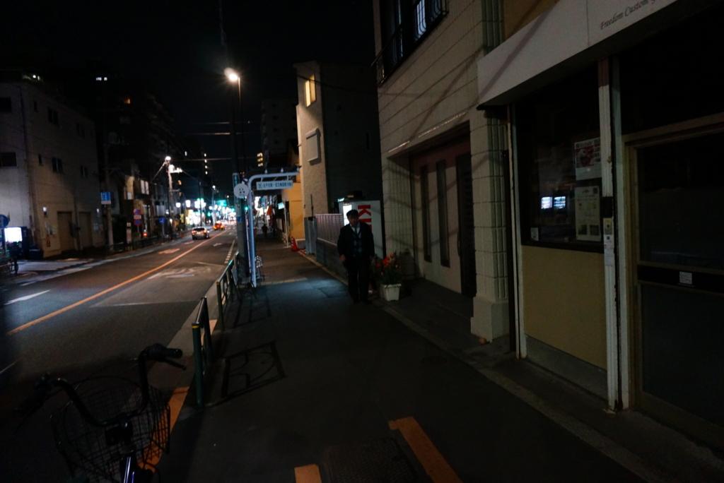 f:id:shima_c_kinshicho:20170525114525j:plain