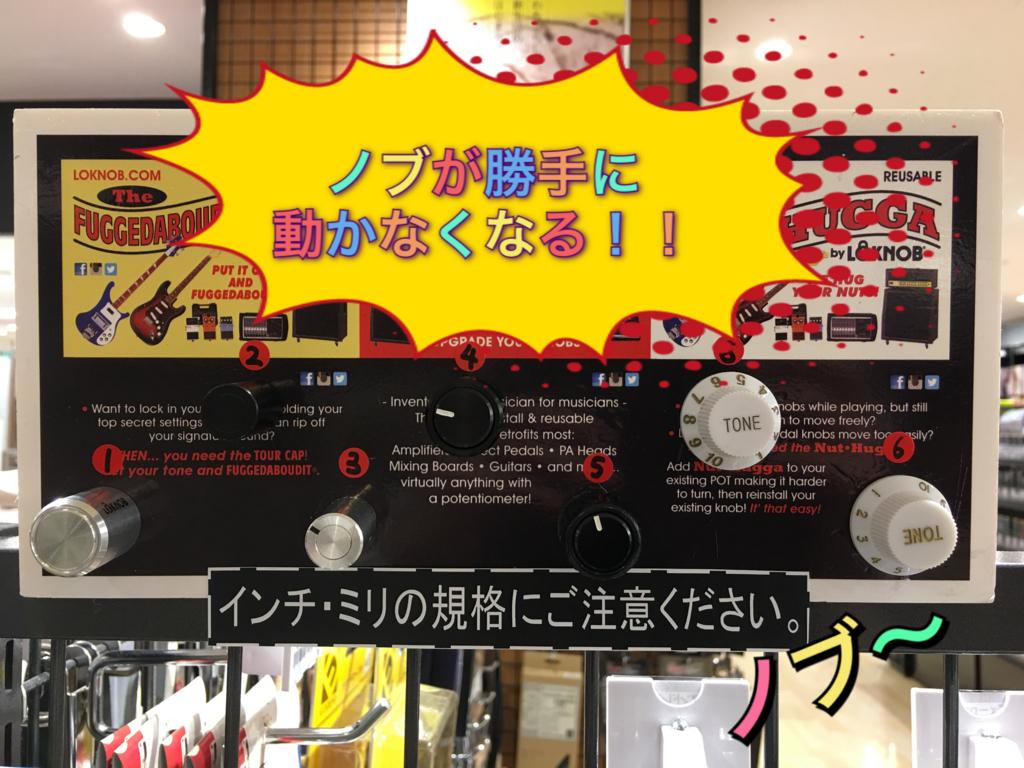 f:id:shima_c_kinshicho:20180415164049j:plain