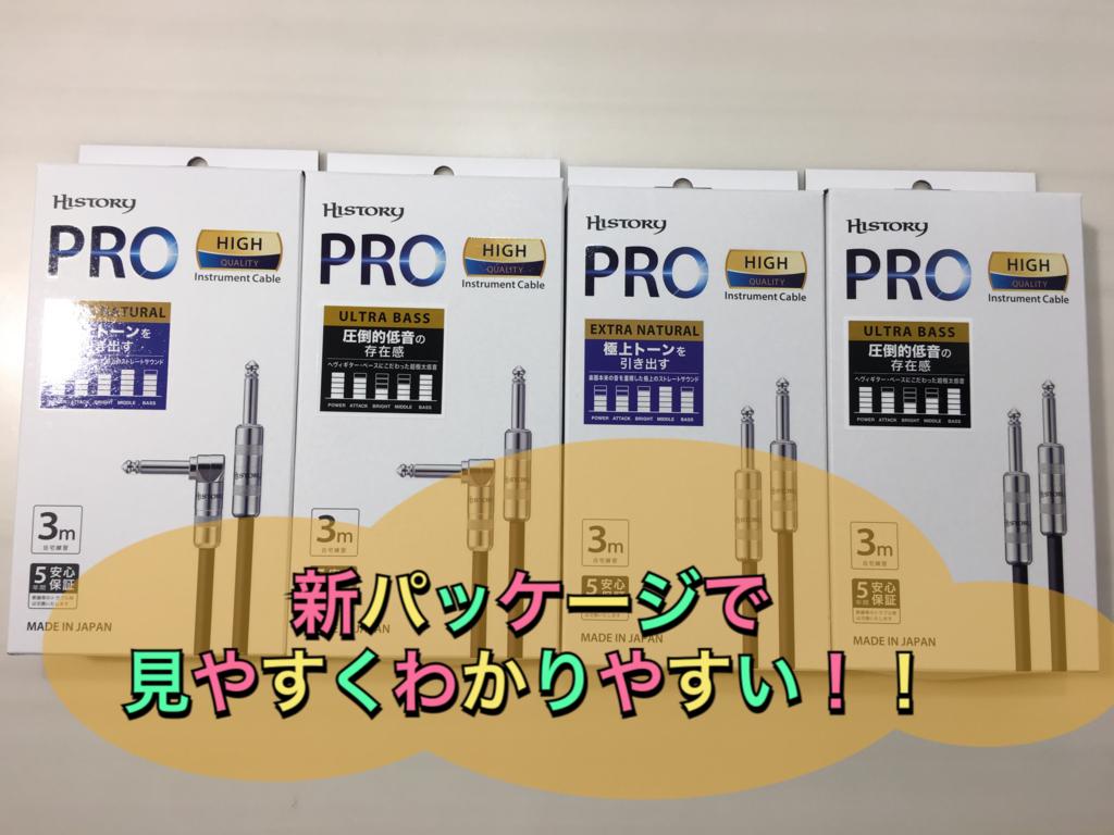 f:id:shima_c_kinshicho:20180416212539j:plain