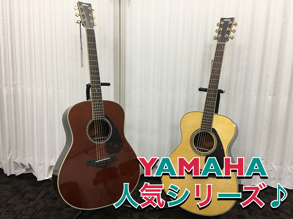 f:id:shima_c_kinshicho:20180418155139j:plain