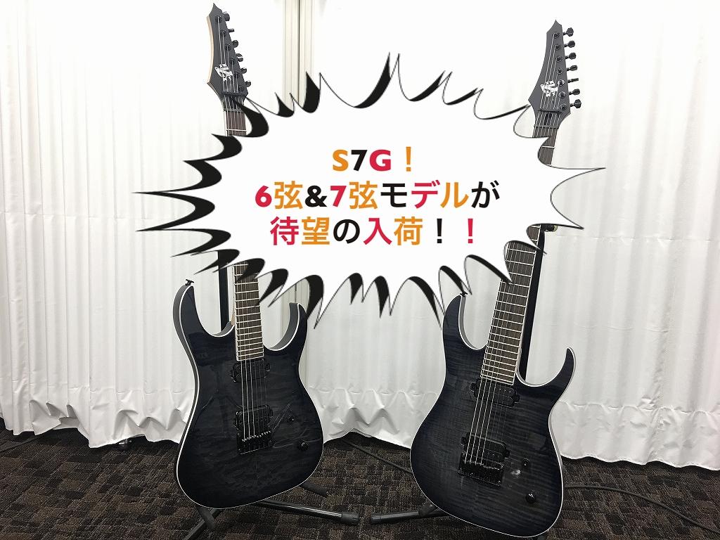 f:id:shima_c_kinshicho:20180418155144j:plain