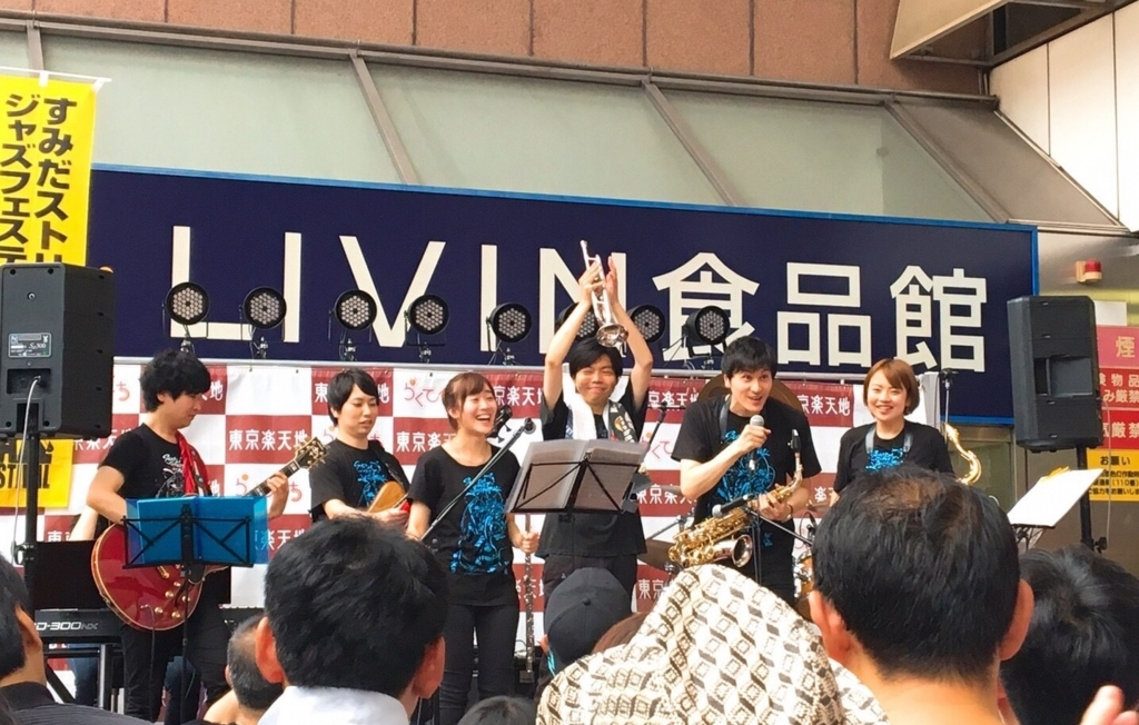 f:id:shima_c_kinshicho:20180419184215j:plain