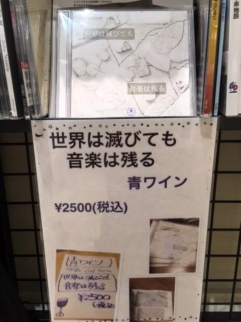 f:id:shima_c_kinshicho:20180512175243j:plain