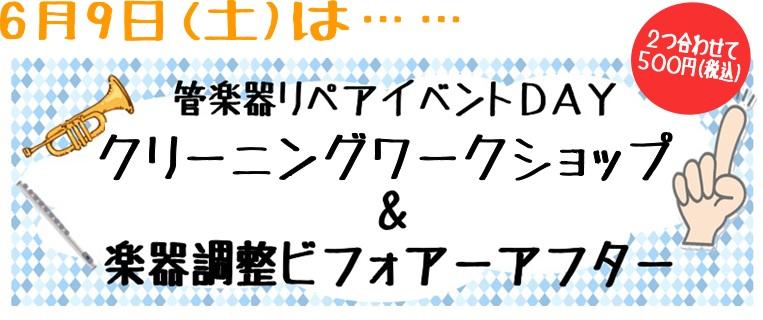 f:id:shima_c_kinshicho:20180520120121j:plain