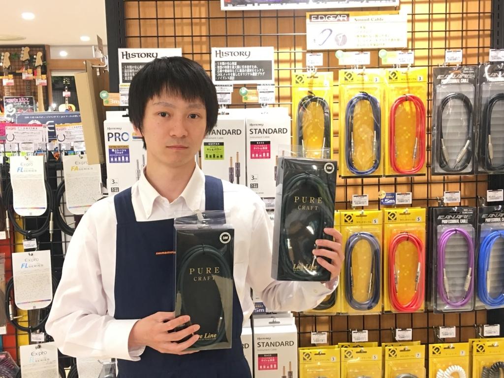 f:id:shima_c_kinshicho:20180606165449j:plain