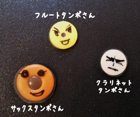 f:id:shima_c_kinshicho:20180810163612j:plain