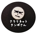 f:id:shima_c_kinshicho:20180810182555j:plain