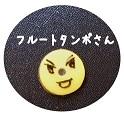 f:id:shima_c_kinshicho:20180810182632j:plain