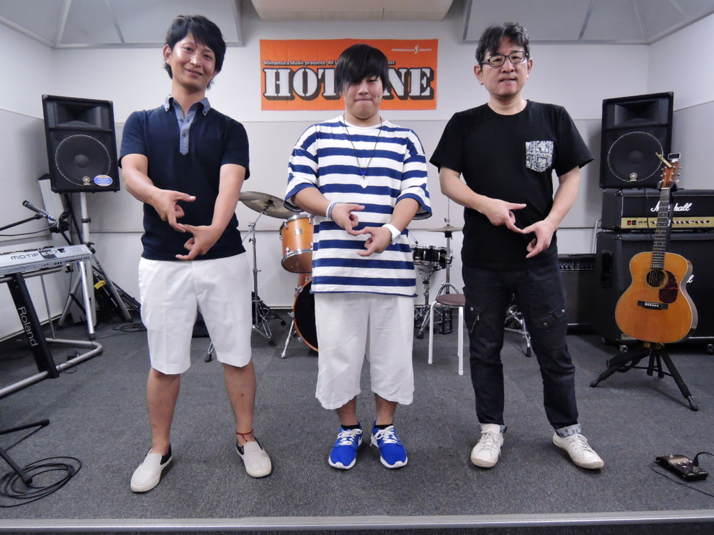 f:id:shima_c_kobe-k:20160807174905j:plain