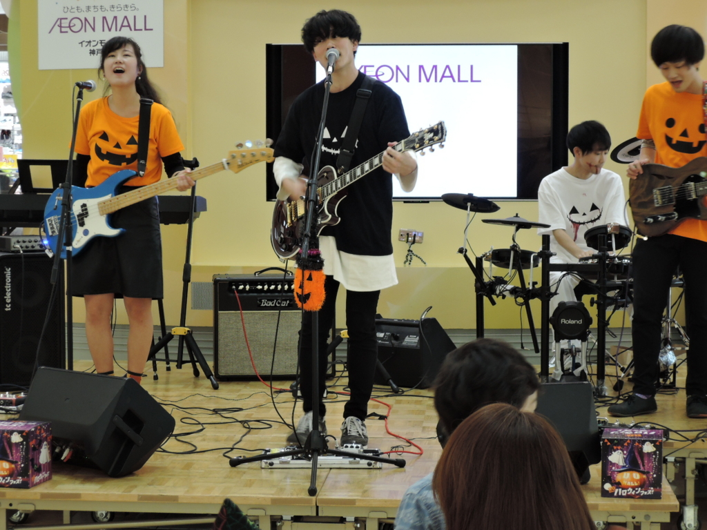 f:id:shima_c_kobe-k:20161019214644j:plain