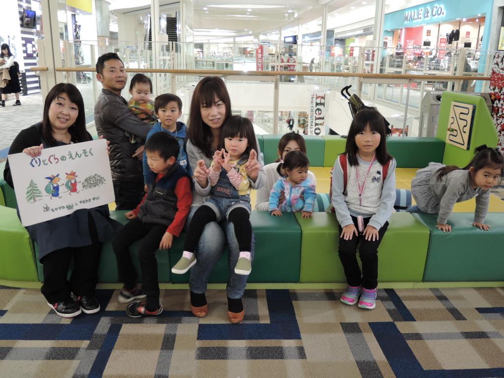 f:id:shima_c_kobe-k:20161119105742j:plain