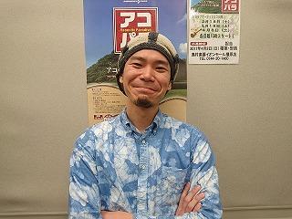 f:id:shima_c_kobe-k:20170409205500j:plain