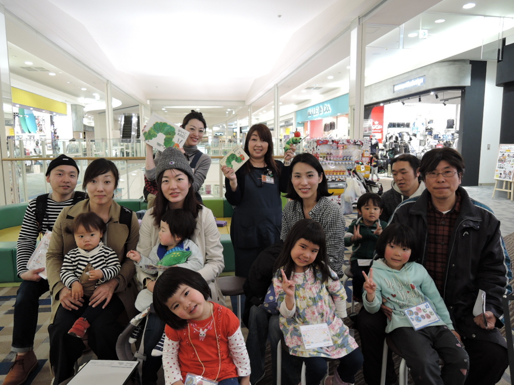f:id:shima_c_kobe-k:20170414170449j:plain