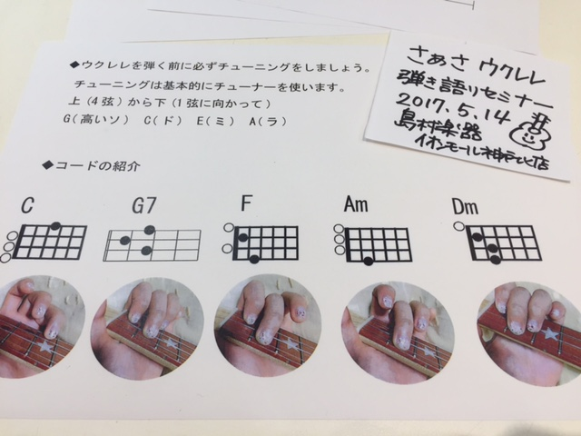 f:id:shima_c_kobe-k:20170518222841j:plain