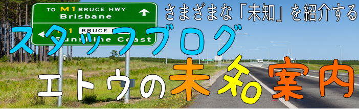 f:id:shima_c_kobe-k:20170711200626p:plain