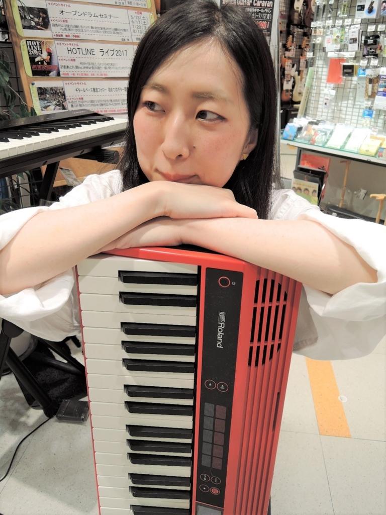 f:id:shima_c_kobe-k:20170728204635j:plain