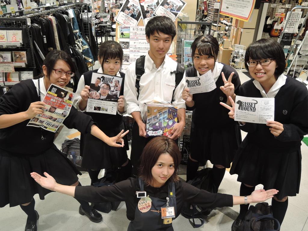 f:id:shima_c_kobe-k:20171005190858j:plain