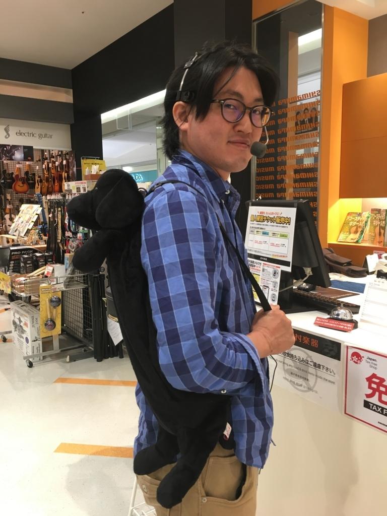 f:id:shima_c_kobe-k:20171014162147j:plain