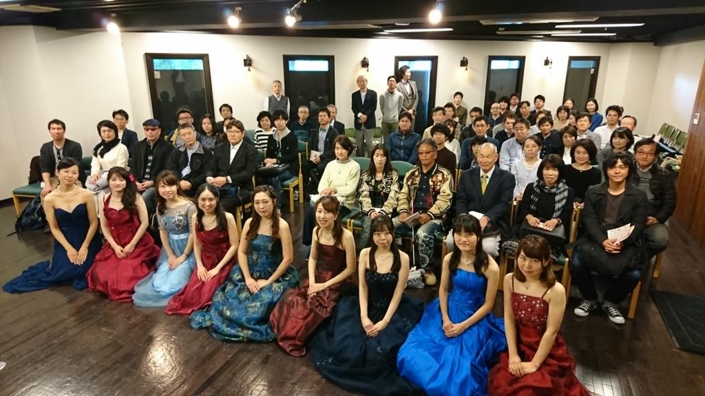 f:id:shima_c_kobe-k:20171118122544j:plain