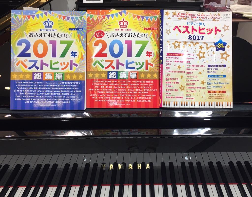 f:id:shima_c_kobe-k:20171225162610j:plain