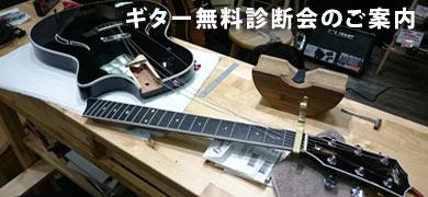 f:id:shima_c_kofu:20160203104332j:plain