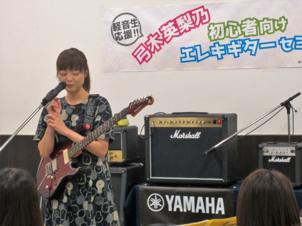 f:id:shima_c_kofu:20160921184437j:plain