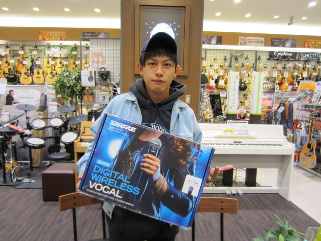 f:id:shima_c_kofu:20171016142142j:plain