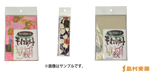 f:id:shima_c_kokura:20170607201106j:plain