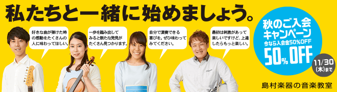 f:id:shima_c_kokura:20170825140821p:plain