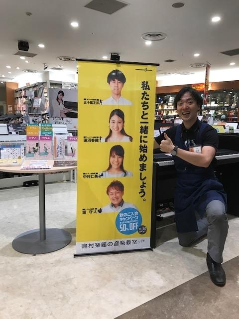f:id:shima_c_kokura:20170825140854j:plain