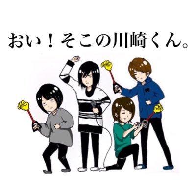 f:id:shima_c_kokura:20170912190142j:plain